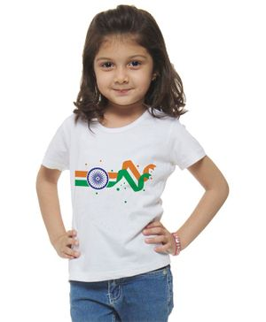 M'andy Half Sleeves Tri Colour Wheel Print T-Shirt - White