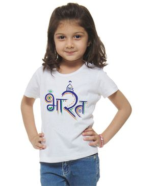 M'andy Half Sleeves Bharat Print T-Shirt - White