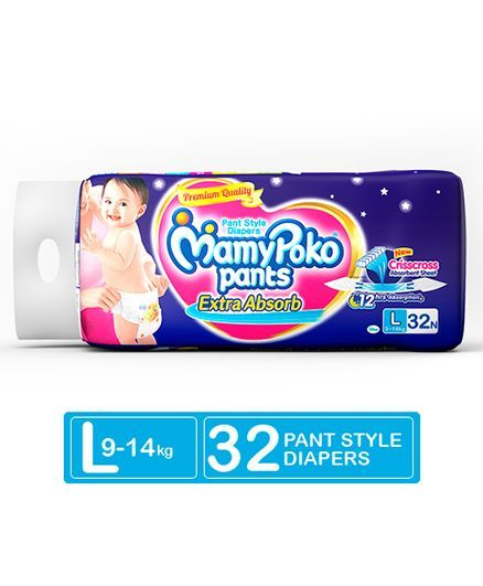 Mamy Poko Pants Diaper Large Size For Good Sleep  20 Pieces