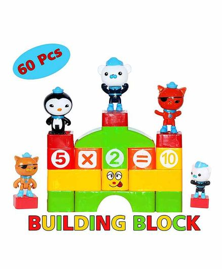 Planet of Toys Building Blocks Set - 40 Pieces