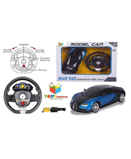 Toys Bhoomi RC Bugatti Veyron Car Blue Online India, Buy RC