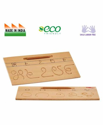 Eduedge Wooden Kannada Numeral Tracing Brown Online India, Buy Educational  Games for (3-5 Years) at FirstCry com - 2200071