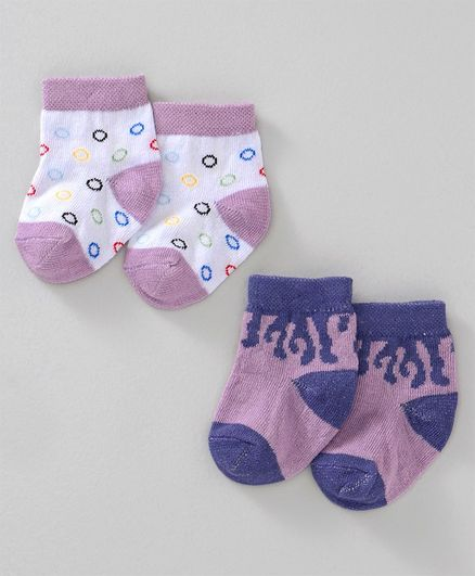 Cute Walk by Babyhug Ankle Length Anti Bacterial Socks Pair of 2 - White Purple