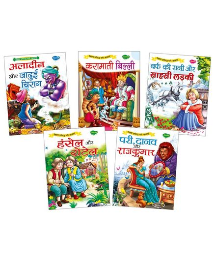 World Famous Fairy Tale Story Books Pack of 5 - Hindi