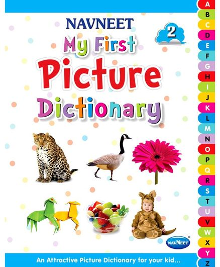 Navneet My First Picture Dictionary II - English