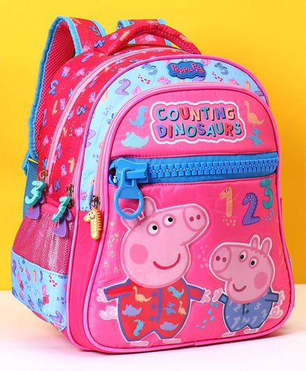 Peppa Pig School Bag Pink - 14 inches