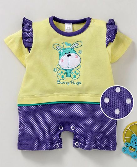 Olio Kids Half Sleeves Romper Puppy Patch - Yellow Violet
