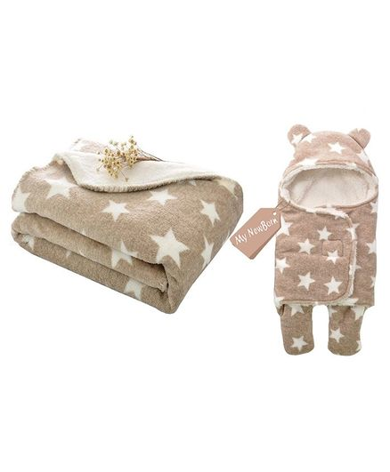 My NewBorn Hooded 2 in 1 Wrapper & Blanket Pack of 2 - Brown