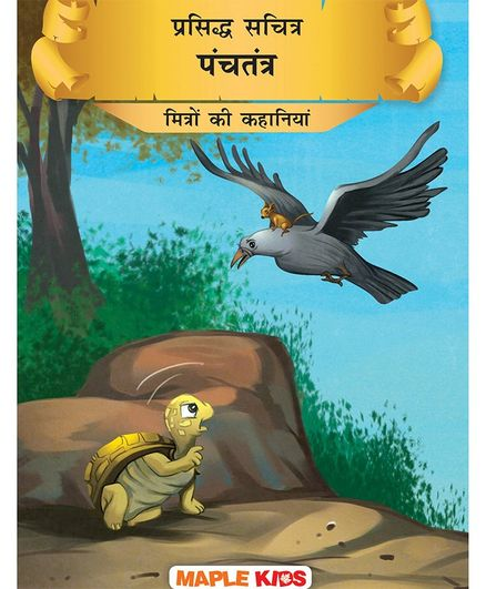 Famous Illustrated Panchatantra Tales Friendship Stories Book Hindi Online  in India, Buy at Best Price from Firstcry com - 2779129