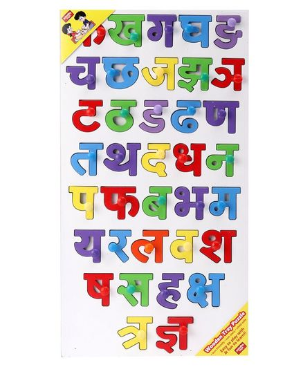 Anindita Wooden Hindi Consonant Puzzle -  Multicolor