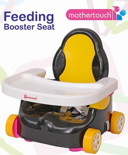 Mothertouch Car Shaped Feeding Booster Seat - Yellow Black