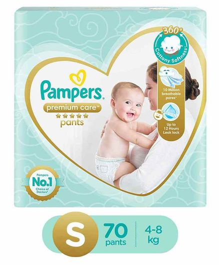 Pampers Premium Care Pants, Small size baby diapers (SM), 70 Count, Softest ever Pampers pants