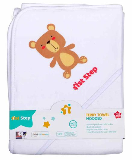 1st Step Printed Hooded Terry Towel - White