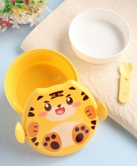 Tiger Face Lunch Box with Tray - Yellow