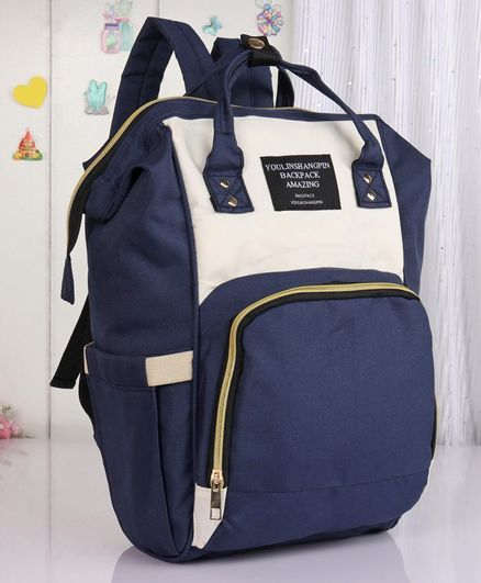 Backpack Style Diaper Bag - Blue