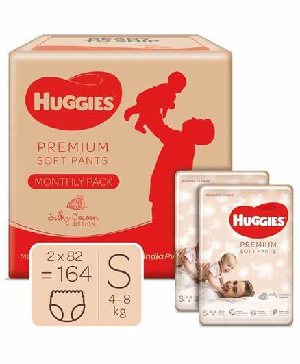 Huggies Premium Soft Pants Monthly Pack Small Size Diapers - 164 Pieces