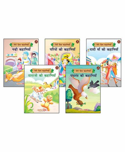 Maple Press My Favourite Stories Book Set of 5 - Hindi