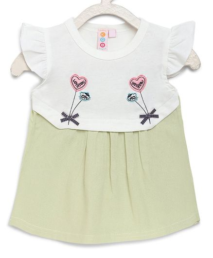Kids On Board Cap Sleeves Heart Embroidery Detailing Dress - Light Green
