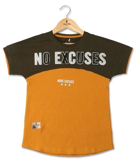Hop n Jump No Excuses Printed Half Sleeve T-Shirt - Brown