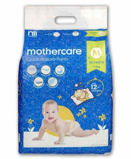 Mothercare Extra Absorb Pant Style Diapers Medium - 50 Pieces