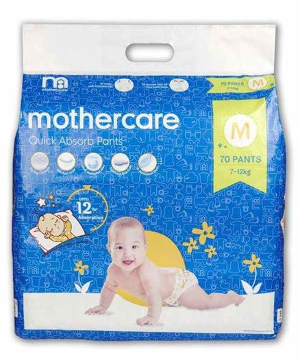 Mothercare Extra Absorb Pant Style Diapers Medium - 70 Pieces