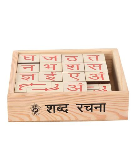 Skillofun Wooden Hindi Shabd Rachna - 138 Pieces