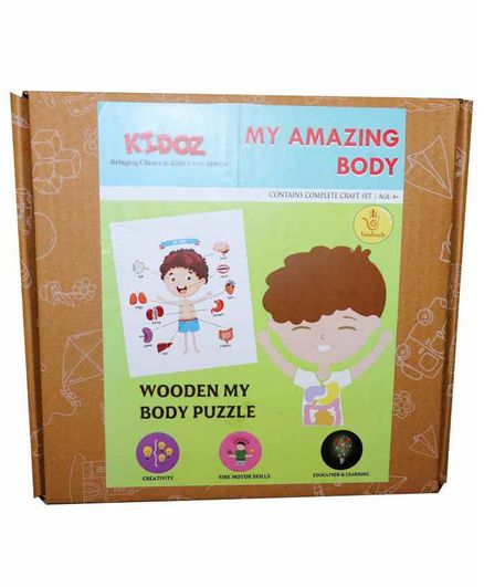 Kidoz Human Body Building Kit - Multicolor