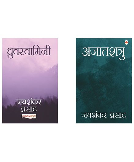 Maple Press Dhruswamini and Ajatshatru Story Book Set of 2 - Hindi