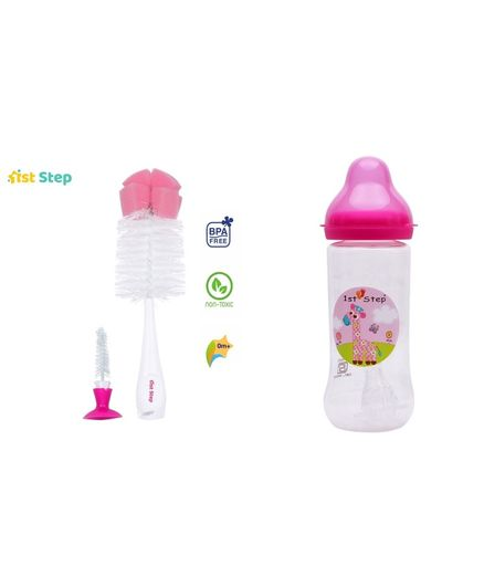 1st Step 125Ml Anti-Colic Polypropylene BPA Free Feeding Bottle - Pink 1st Step 2 in 1 Bottle & Nipple Cleaning Brush - Pink