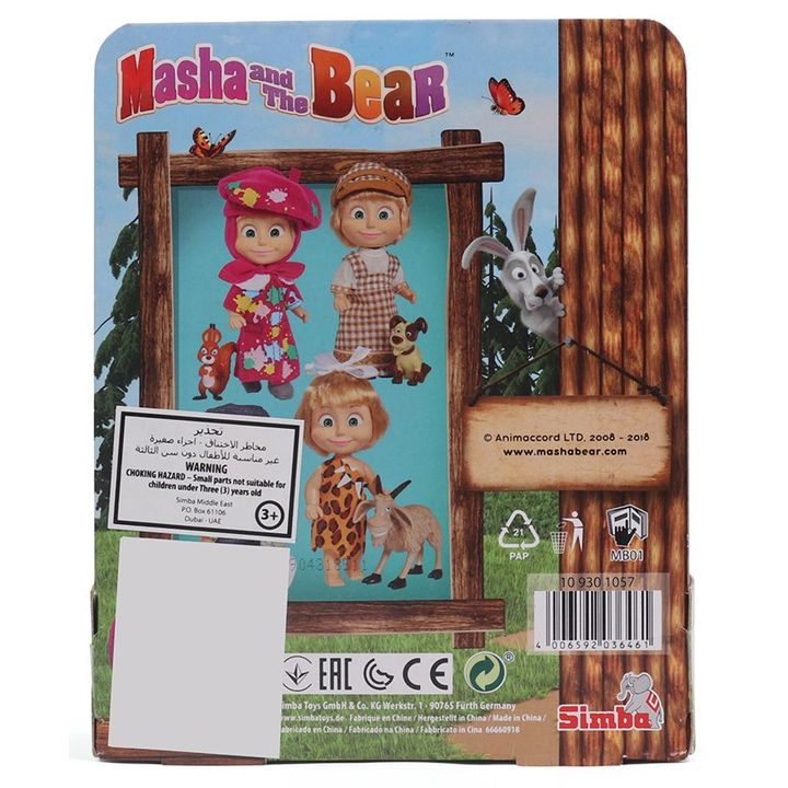 Masha And The Bear With Her Animal Friends Brown Online