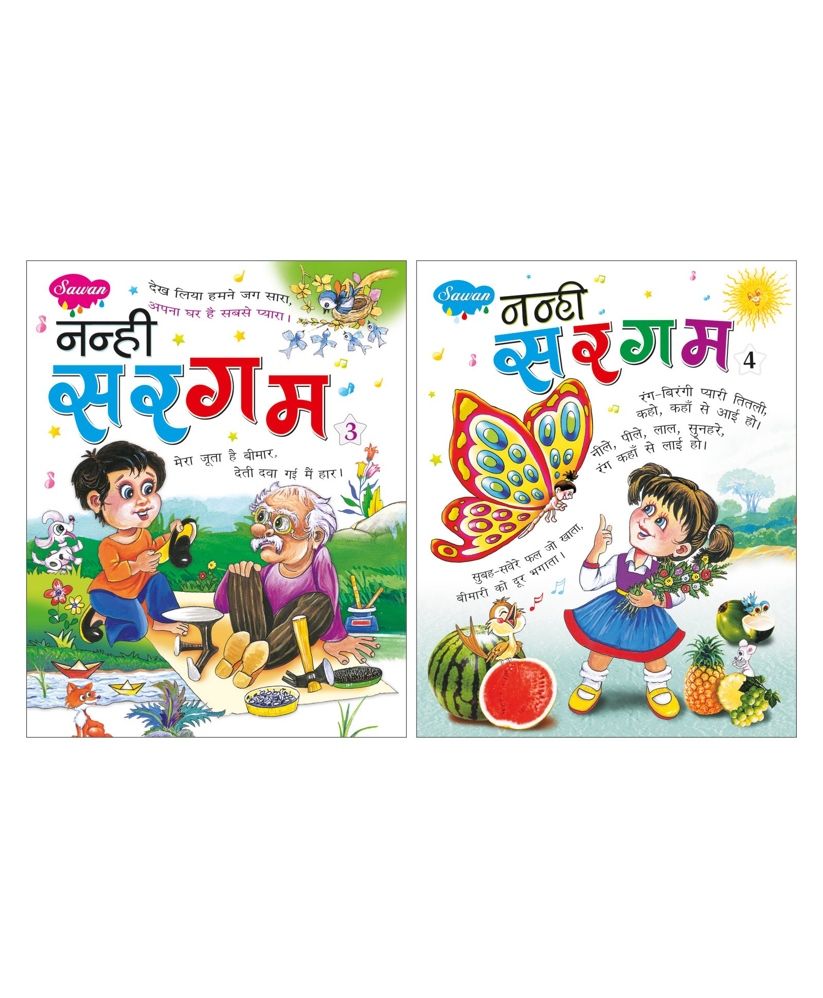 Sawan Nanhi Sargam 3 & 4 Set of 2 Hindi Online in India, Buy at Best Price  from Firstcry com - 2459416
