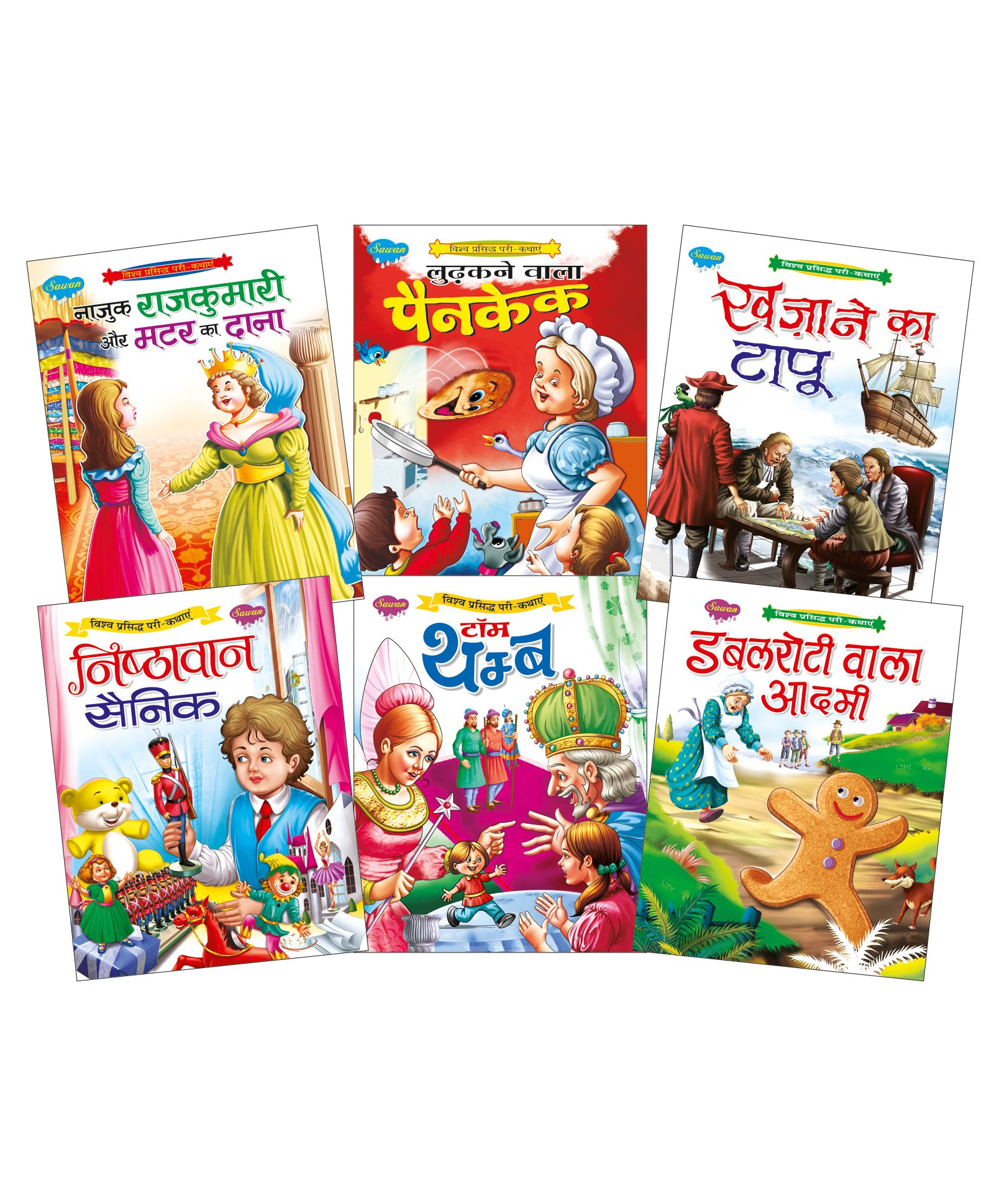 By Photo Congress    Fairy Tale Stories In Hindi New