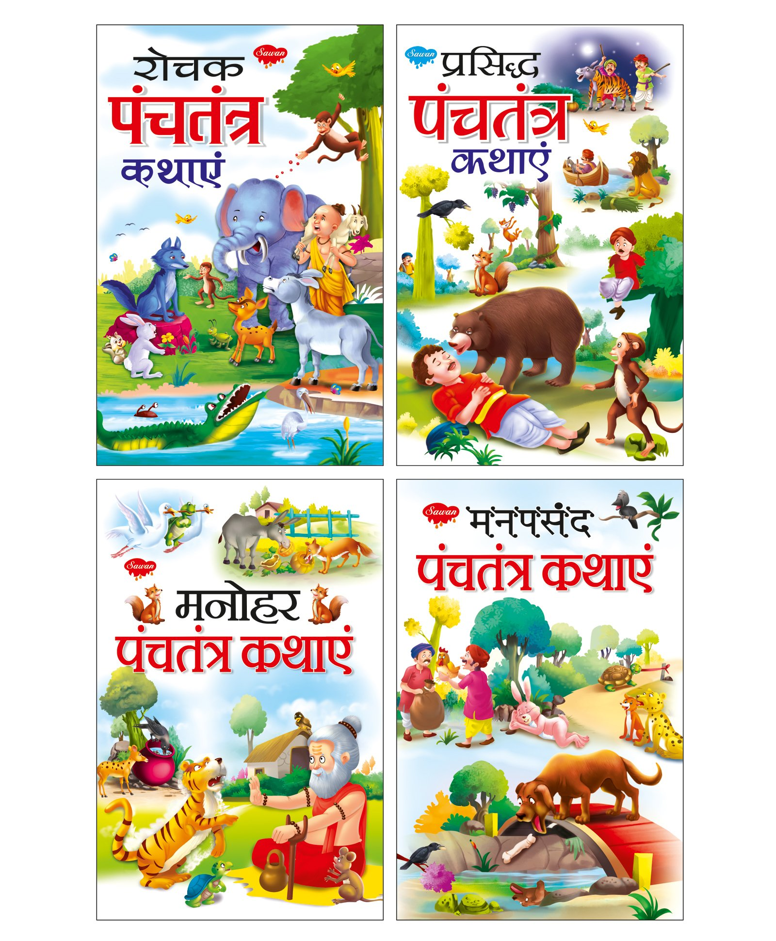 Panchatantra Story Books Set of 4 Hindi Online in India, Buy at Best Price  from Firstcry com - 2484717
