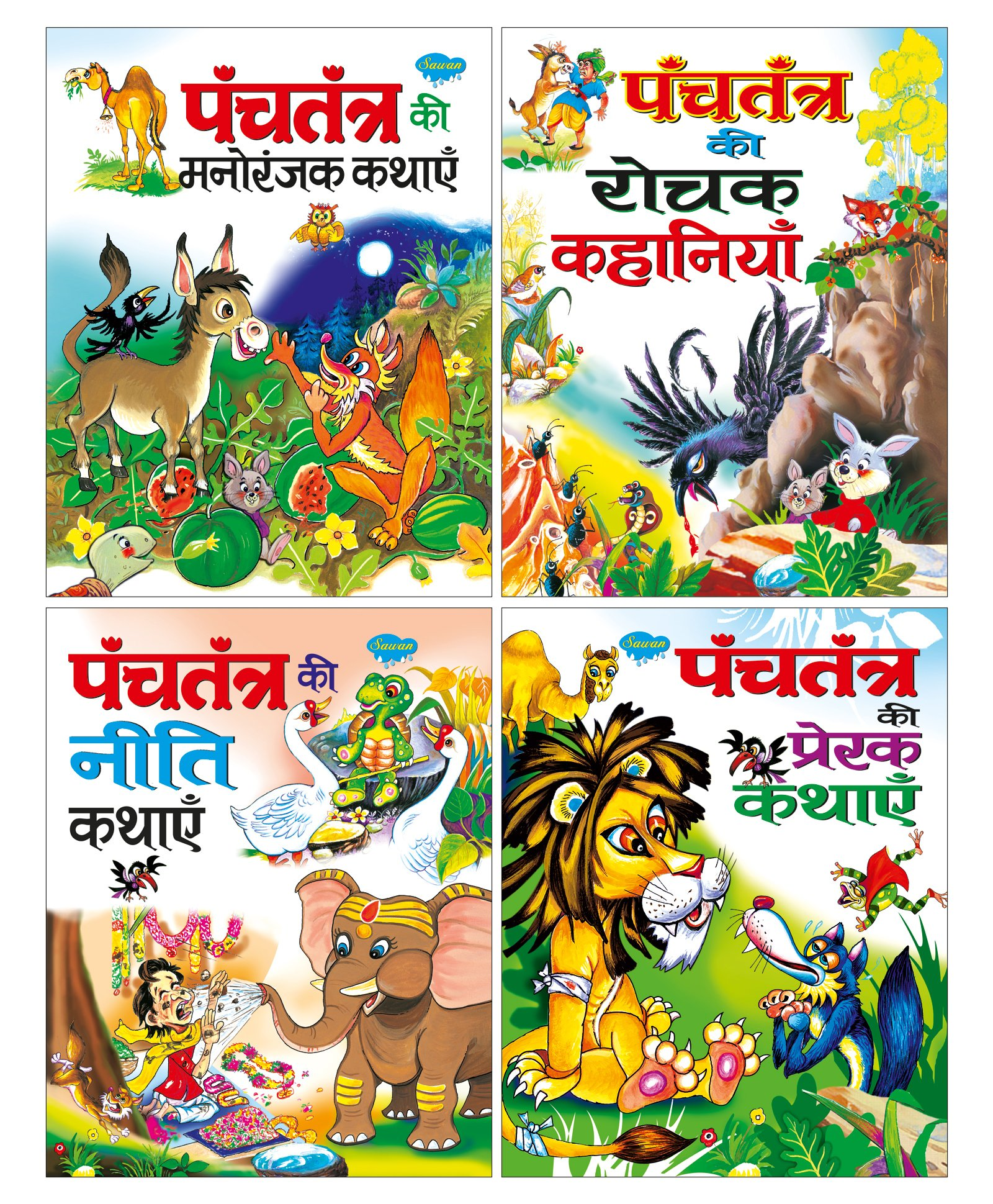 Panchatantra Story Book Pack of 4 Hindi Online in India, Buy at Best Price  from Firstcry com - 2484726